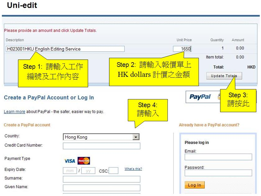 pay by credit card zh-yue-hk